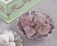ショコラ&アーモンドのクッキー